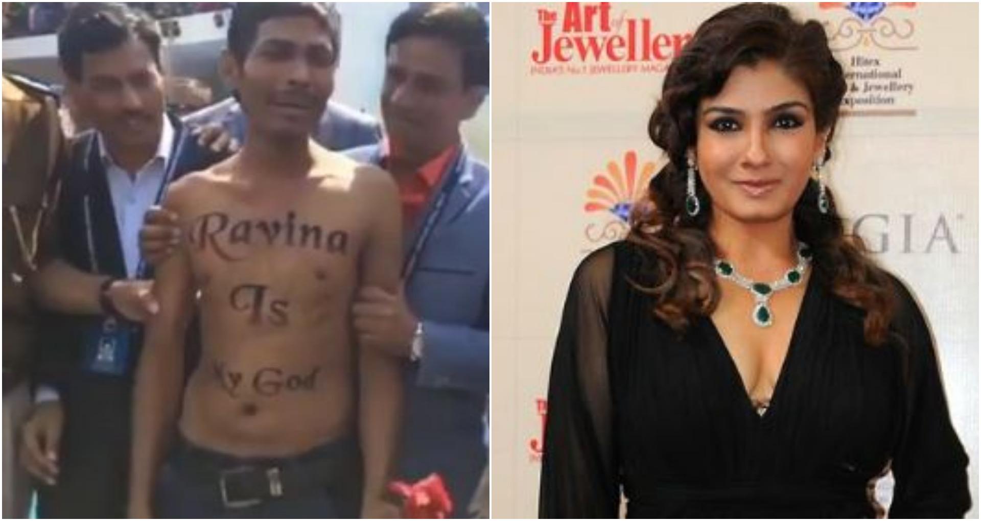 रवीना टंडन के फैन ने गुदवाया रवीना के नाम का टैटू, एक्ट्रेस को देख फूट-फूटकर रोया, देखें वीडियो