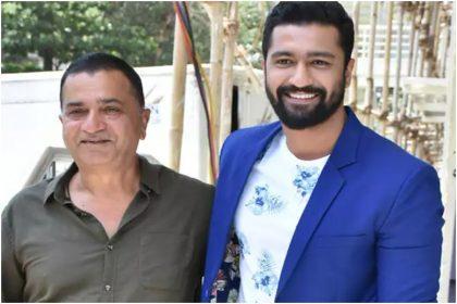 Happy Birthday Vicky Kaushal: विक्की कौशल के जन्मदिन पर पिता श्याम कौशल ने क्यूट तस्वीर शेयर कर दी शुभकामनाएं