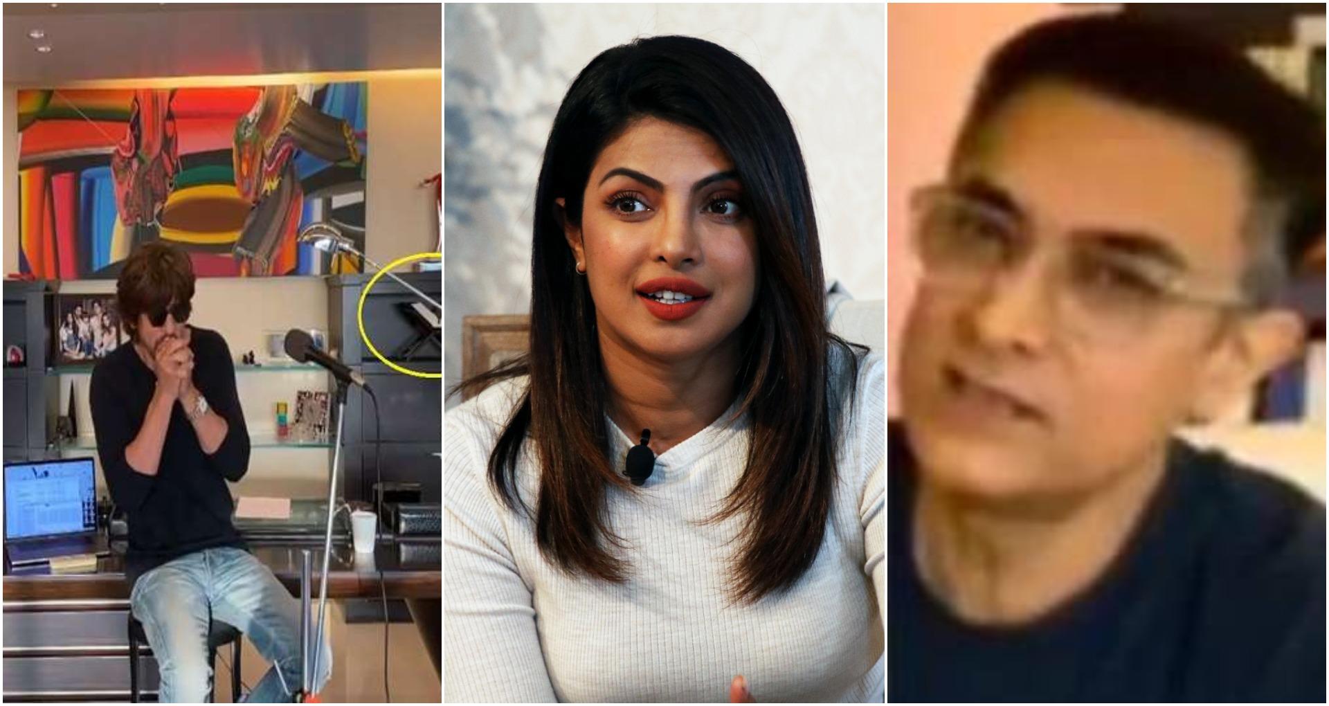 I For India: शाहरुख-आमिर ने गाये गाने, प्रियंका ने सुनाई कविता, आई फॉर इंडिया कॉन्सर्ट के लिए जमा हुई इतनी राशि