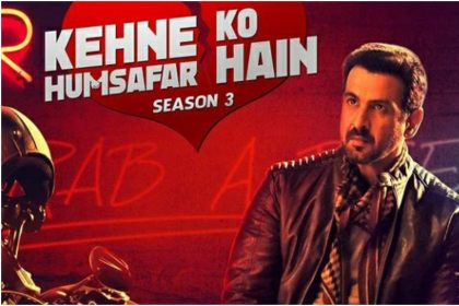 Ekta Kapoor digital concert 'O Mere Humsafar' will be premiered today at 5pm at Alt Balaji and Zee5