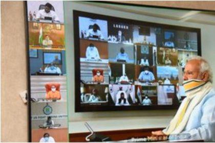 पीएम मोदी के साथ मुख्यमंत्रियों की बैठक