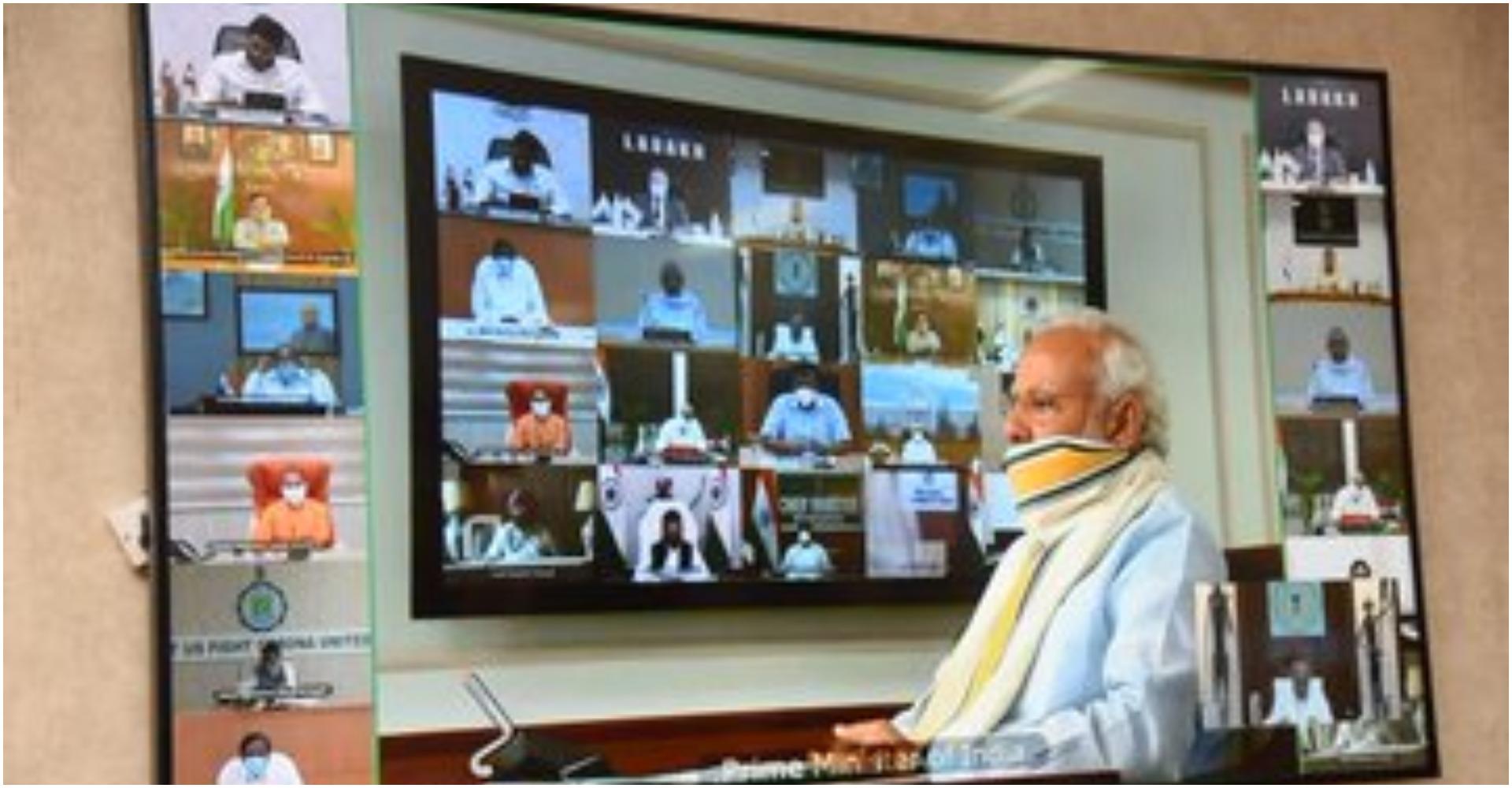 Lockdown End? पीएम मोदी के साथ मुख्यमंत्रियों की बैठक, कहा-आर्थिक गतिविधियां बढ़ानी होगी