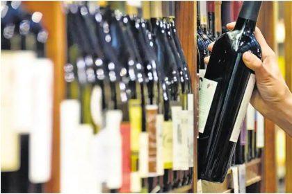महाराष्ट्र में होगी शराब की होम डिलीवरी