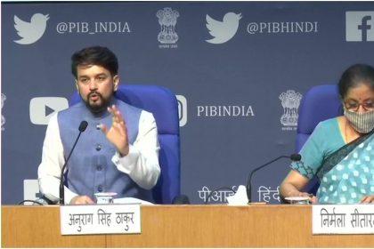 वित्त मंत्री निर्मला सीतारमण और वित्त राज्य मंत्री अनुराग ठाकुर