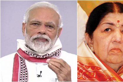 211 गायकों ने मिलकर गाया ये गाना, स्वर कोकिला लता मंगेशकर ने किया ट्वीट, PM मोदी ने भी की तारीफ