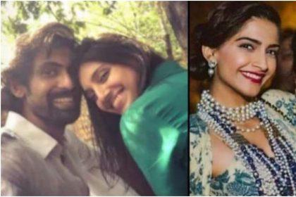 राणा दग्गुबाती की होने वाली बीवी मिहिका बजाज हैं चर्चाओं में, जानिए सोनम कपूर से क्या है रिश्ता
