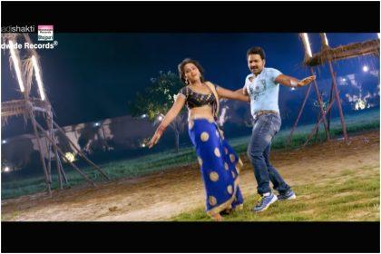 Bhojpuri Video Songs: पवन सिंह और काजल राघवानी का गाना 'छलकता हमरो जवनिया' हो रहा है वायरल, देखे वीडियो
