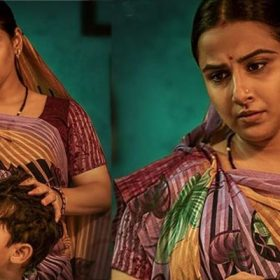 Natkhat Poster: विद्या बालन स्टारर 'नटखट' डिजिटल फ़िल्म फेस्टिवल में होगा वर्ल्ड प्रीमियर