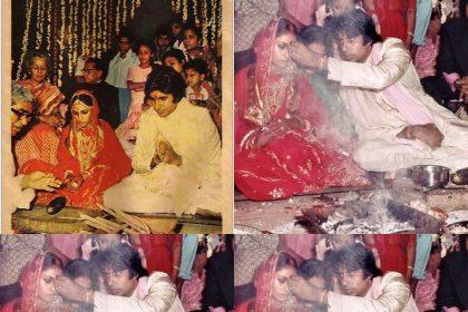 Amitabh Bachchan and Jaya Wedding Anniversary: अमिताभ और जया की शादी को हुए 47 साल, देखें Unseen तस्वीरें