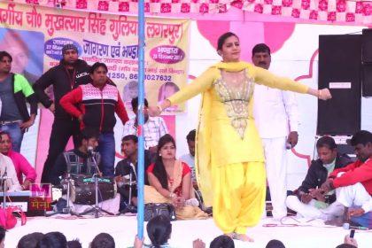 Sapna Choudhary Songs: सपना चौधरी ने स्टेज पर पर किया धमाकेदार डांस, जुटी भीड़ का दिखा ऐसा व्यवहार