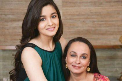 बॉलीवुड में नेपोटिज्म और डिसक्रिमिनेशन को लेकर अब आलिया भट्ट की मां सोनी राजदान का रिएक्शन सामने आया है