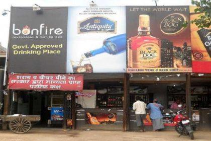 सुप्रीम कोर्ट की अनुमति- शराब बिक्री कैसे करे ये फैलसा खुद तमिलनाडु सरकार ले