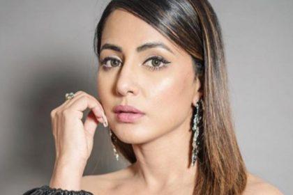 Hina Khan Photos: इन तस्वीरों में बेहद खूबसूरत लग रही है हिना खान, देखें तस्वीरें