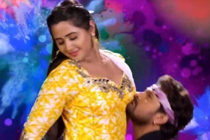 Bhojpuri Songs: खेसारी लाल यादव और काजल राघवानी का यह बोल्ड वीडियो देख उड़ जाएंगे आप होश