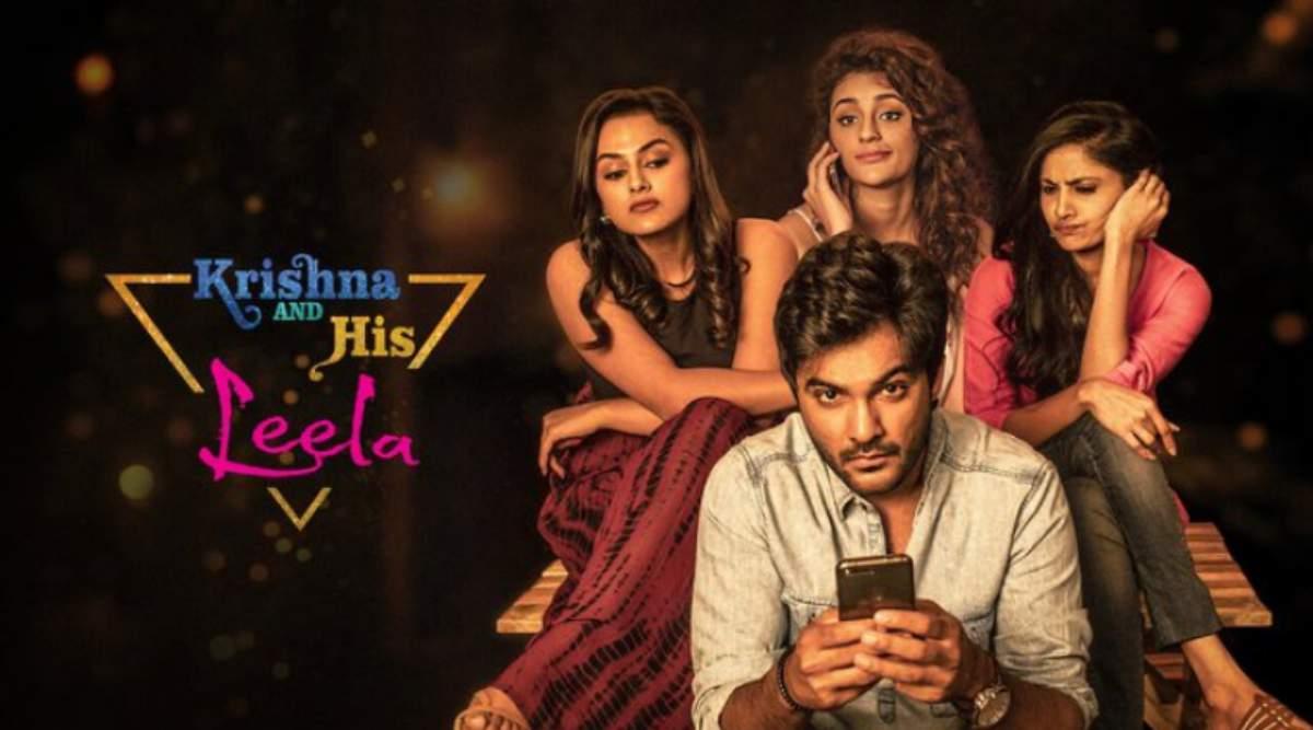 #BoycottNetflix: नेटफ्लिक्स पर तेलुगू फ़िल्म Krishna And His Leela को लेकर एक बार फिर भड़के यूजर्स