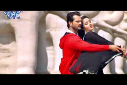 Bhojpuri Songs: खेसारी लाल और काजल राघवानी की हिट जोड़ी का ऐसा डांस आपके आज तक नहीं देखा होगा