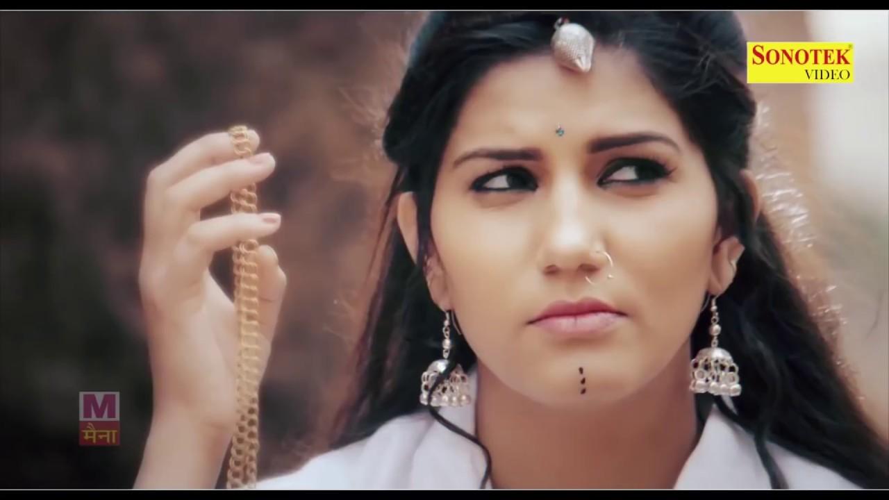 Sapna Choudhary Dance Video: सपना ने काला डोरा पर अपने देसी अंदाज से लगाई आग, देखे वीडियो
