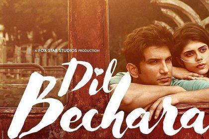 सुशांत की आखिरी फिल्म दिल बेचारा की डिजिटल रिलीज पर दिजीत दोसांझ बोली- इसे थिएटर में होना चाहिए रिलीज