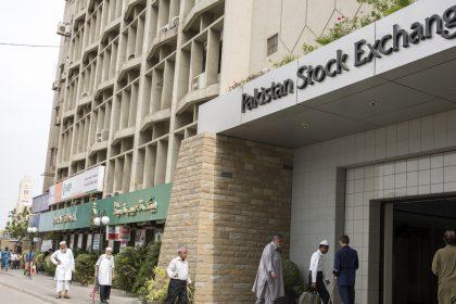 Karachi Terrorist Attack: पाकिस्तान स्टॉक एक्सचेंज पर हुआ बड़ा आतंकी हमला, 4 आतंकियों की हुई मौत
