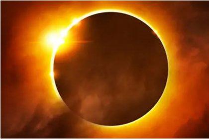 Chandra Grahan June 2020 Date Time: जून में लगने जा रहे हैं 2 ग्रहण, जानिए समय और तिथि