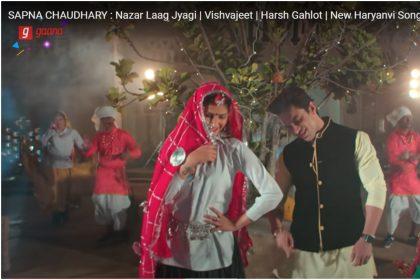 Sapna Choudhary Songs: सपना चौधरी Pre Wedding के लिए पहुंची गोवा, वहा जो हुआ वो वाकही मजेदार है