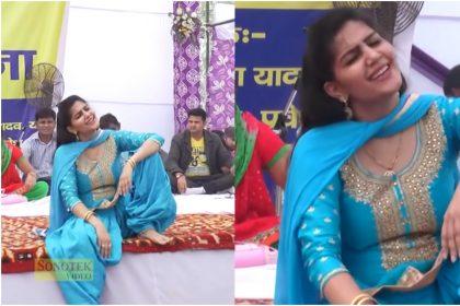 Sapna Choudhary Video Song: हरयाणवी गाना 'मैं तेरी नचाई नाचू सु' पर सपना चौधरी ने किया धमाकेदार डांस