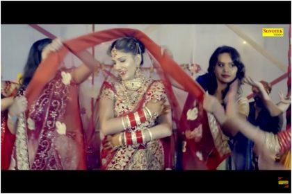 Sapna Choudhary Songs: सपना चौधरी का ये हरयाणवी गाना 'साजन का नाम' सुनकर आप भी हो जाएंगे दीवाने