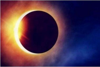 सूर्य ग्रहण के दौरान क्या करें और क्या ना करें?