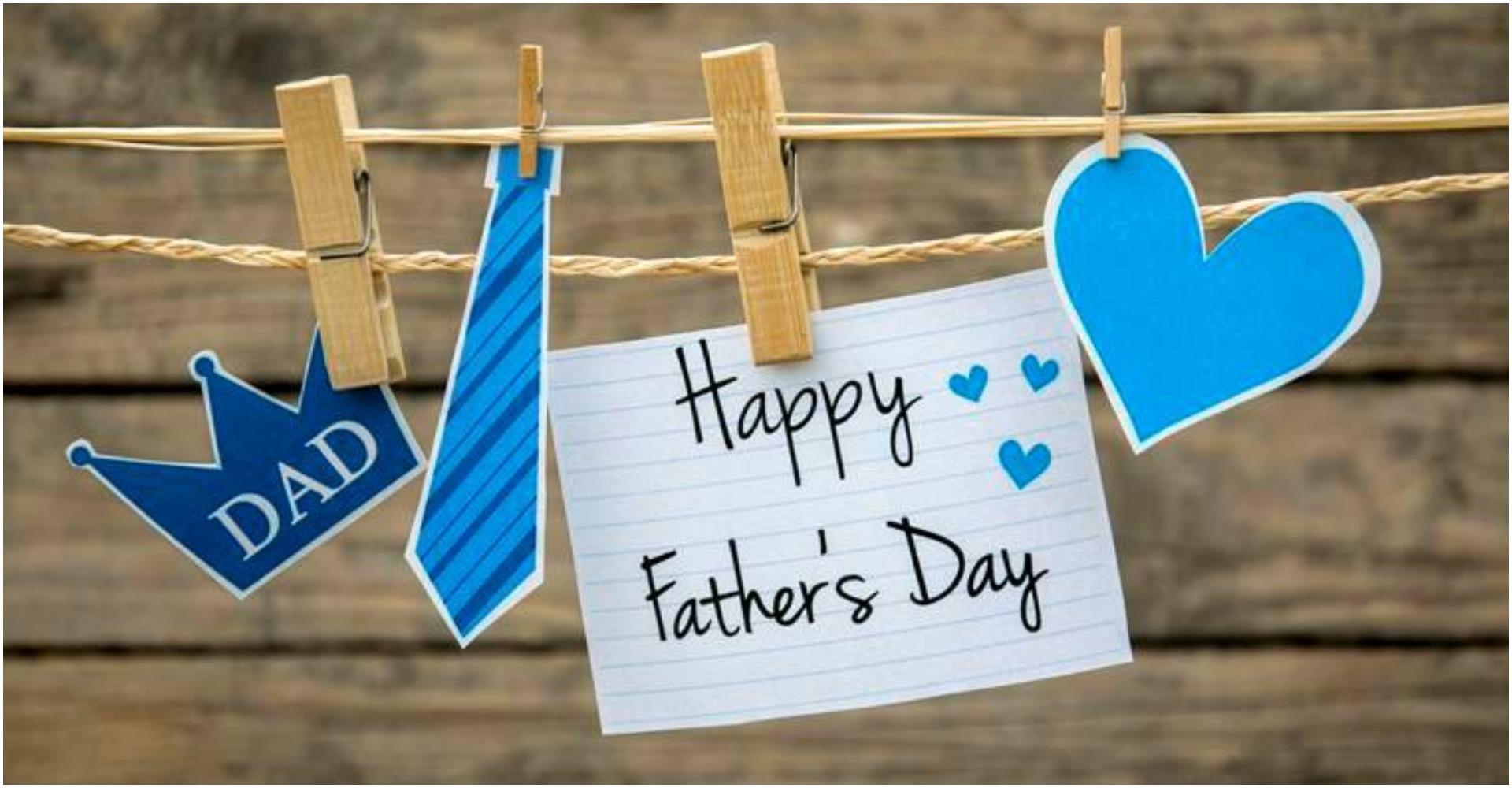 Happy Father Day 2020 Wishes and Quotes: इन स्पेशल मैसेज से दें अपने पिताजी को 'फादर्स डे' की बधाई