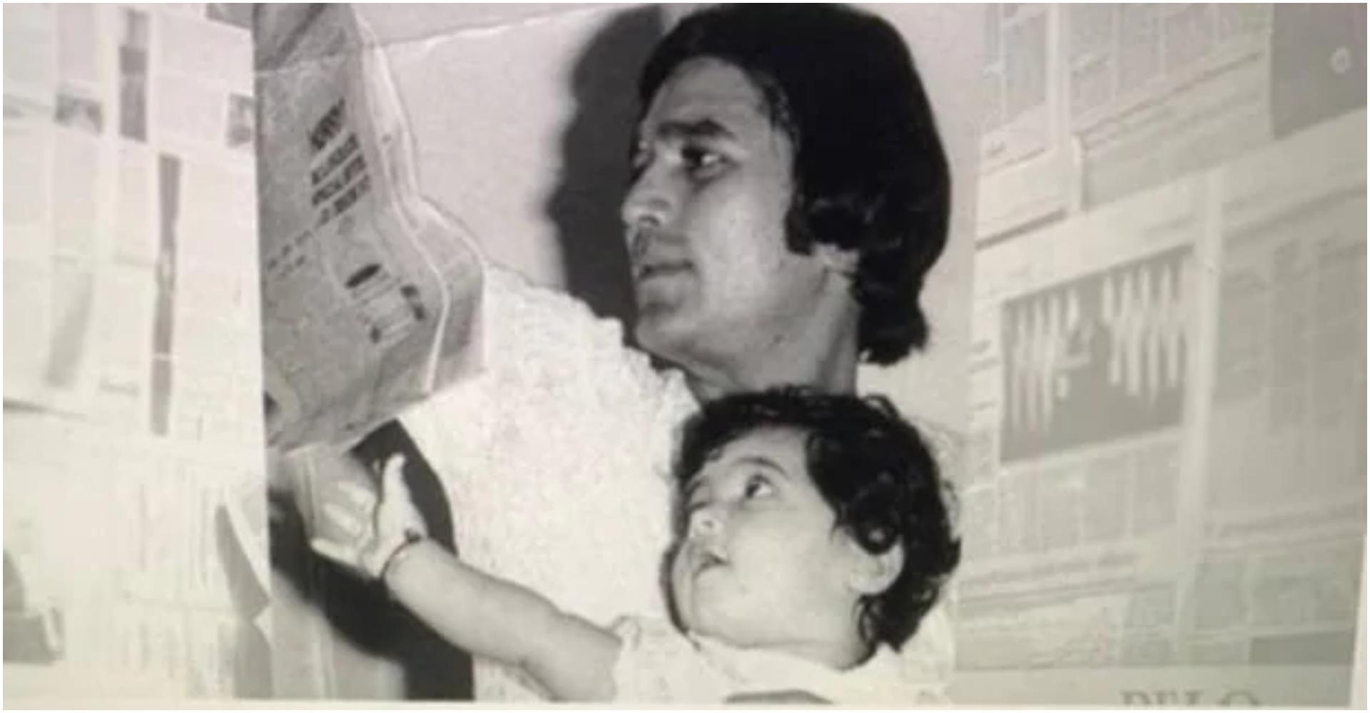 Father's Day 2020: ट्विंकल खन्ना को आई पिता राजेश खन्ना की याद, तस्वीर शेयर कर लिखी दिल की बात
