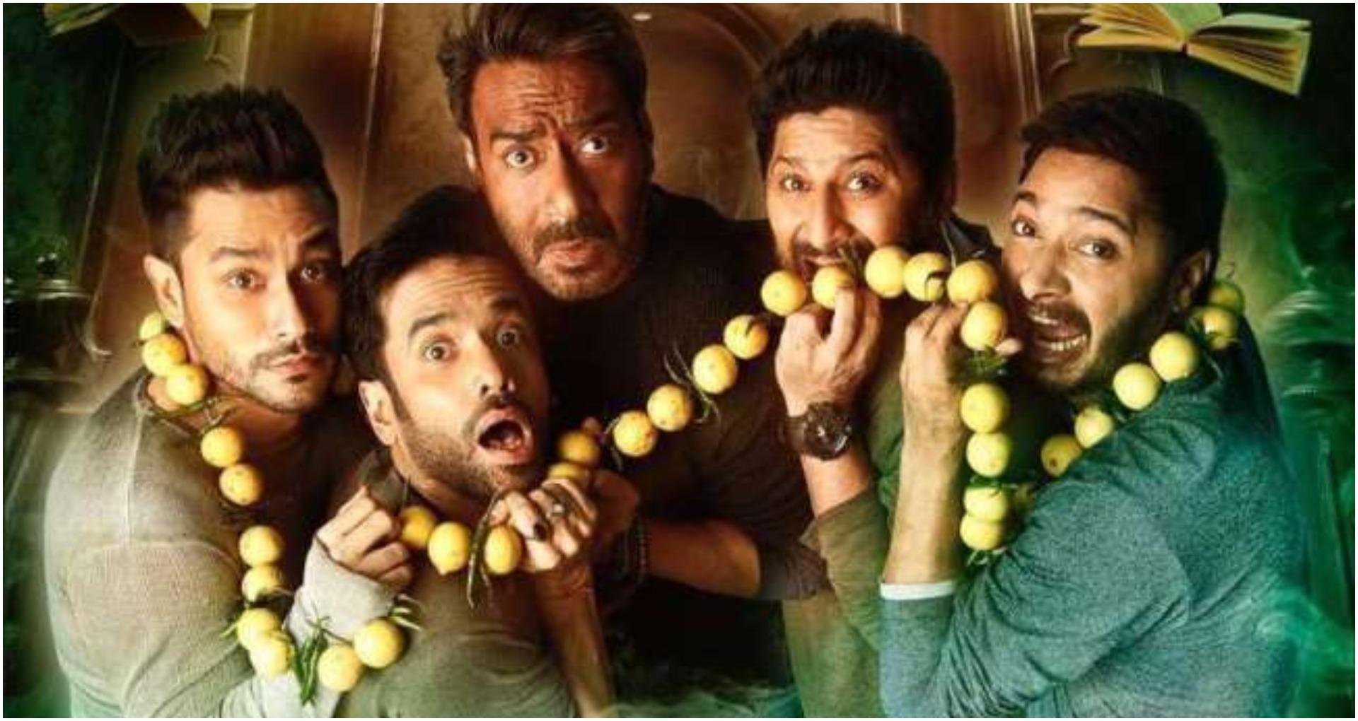 Good News! न्यूजीलैंड में खुले थिएटर, रोहित शेट्टी की फिल्म 'गोलमाल अगेन' होगी रिलीज़, पढ़ें पूरी रिपोर्ट