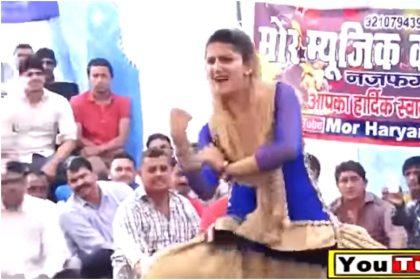 Sapna Choudhary Songs: सपना चौधरी का ऐसा धमाकेदार डांस आपने आजतक नहीं देखा होगा, देखें वायरल वीडियो