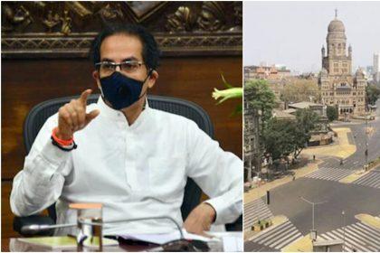 महाराष्ट्र में लॉकडाउन बढ़ने की अफवाह पर बोले मुख्यमंत्री उद्धव ठाकरे, बोले अफवाहों पर ध्यान ना दें