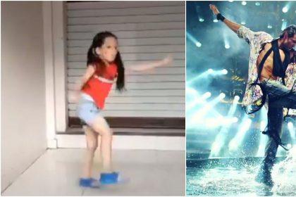 छोटी सी बच्ची ने किया धांसू डांस, ऋतिक रोशन भी वीडियो देखकर चौंक गए, देखें Video