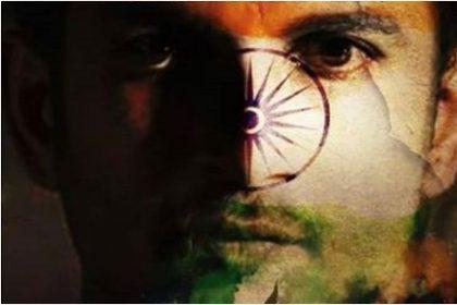 सुशांत सिंह राजपूत अपने दोस्त के साथ मिलकर इस फिल्म को बनाने की तैयारी में थे, सामने आया पोस्टर
