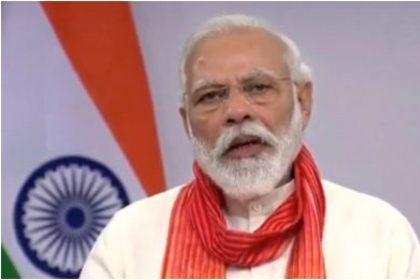Yoga Day: योग दिवस पर नहीं हुआ सामूहिक कार्यक्रम, PM मोदी ने कहा- इसबार बढ़ाएं फैमिली बॉन्डिंग
