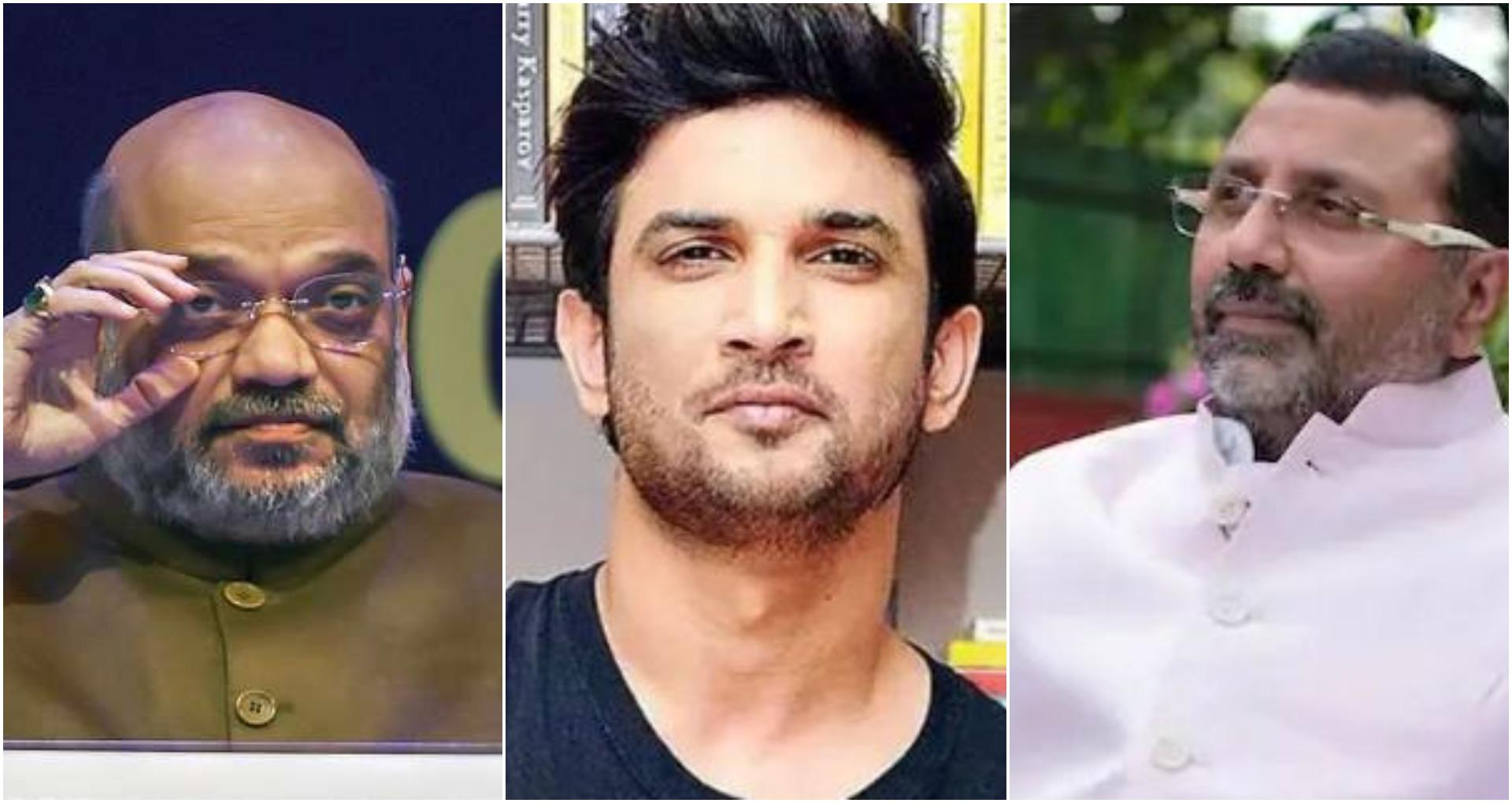 Sushant Suicide Case: BJP सांसद ने अमित शाह को लिखा पत्र, कई एजेंसियों से जांच कराने की मांग की