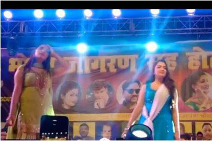 Sapna Choudhary Video: सपना चौधरी ने भोजपुरी क्वीन आम्रपाली दुबे के साथ लगाई जबरजस्त ठुमके, देखे वीडियो