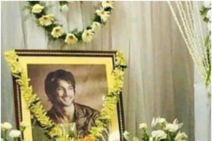 सुशांत की शोक सभा में उनके पिता तस्वीर के पास बैठे बहुत ही मायूस नजर आए, तस्वीर देख आपकी आखे नम हो जाएंगी