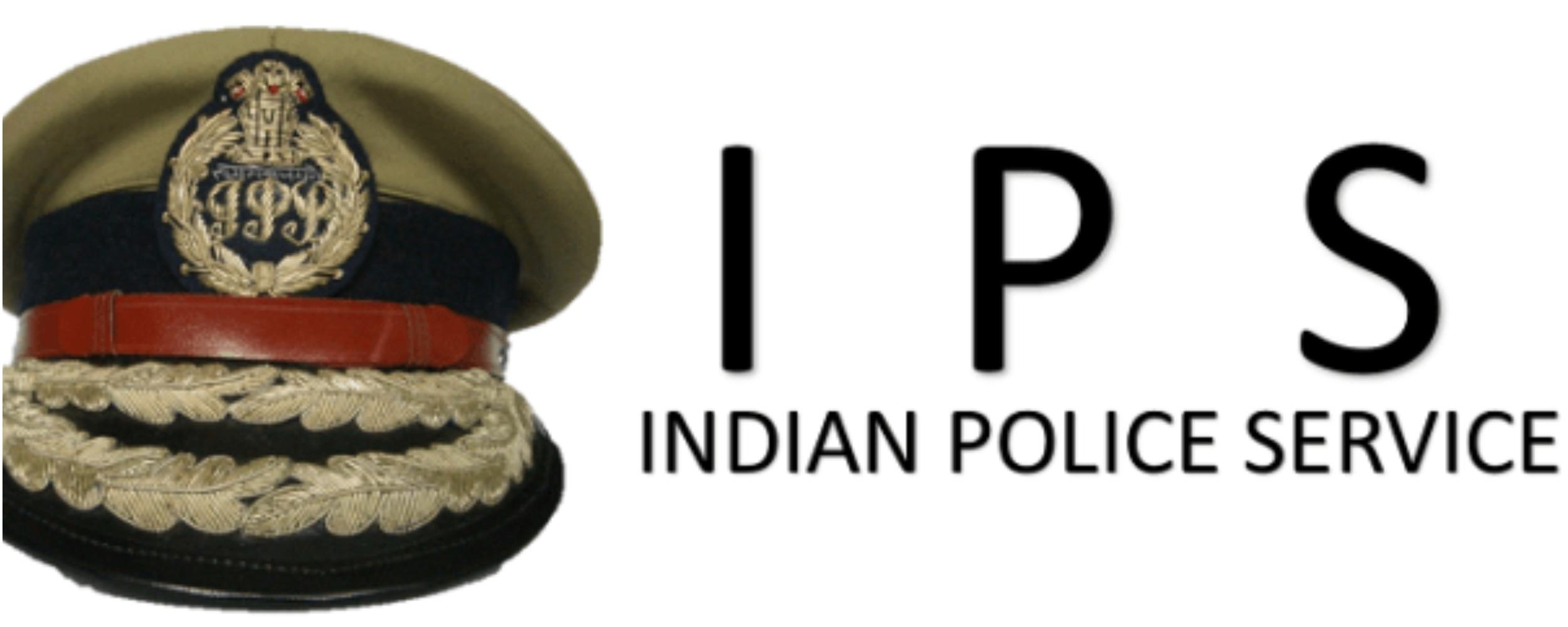 योगी सरकार ने यूपी में 14 IPS अफसरों का किया ट्रांसफर, अभिषेक दीक्षित को प्रयागराज का बनाया गया नया एसएसपी