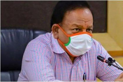 Coronavirus in India: कोरोनिल पर डॉ हर्षवर्धन ने कहा -आयुष मंत्रालय कर रहा है जांच