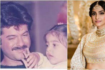 Sonam Kapoor Childhood Pics: बहुत चुलबुल और क्यूट थीं सोनम कपूर, देखिये उनके बचपन की तस्वीरें