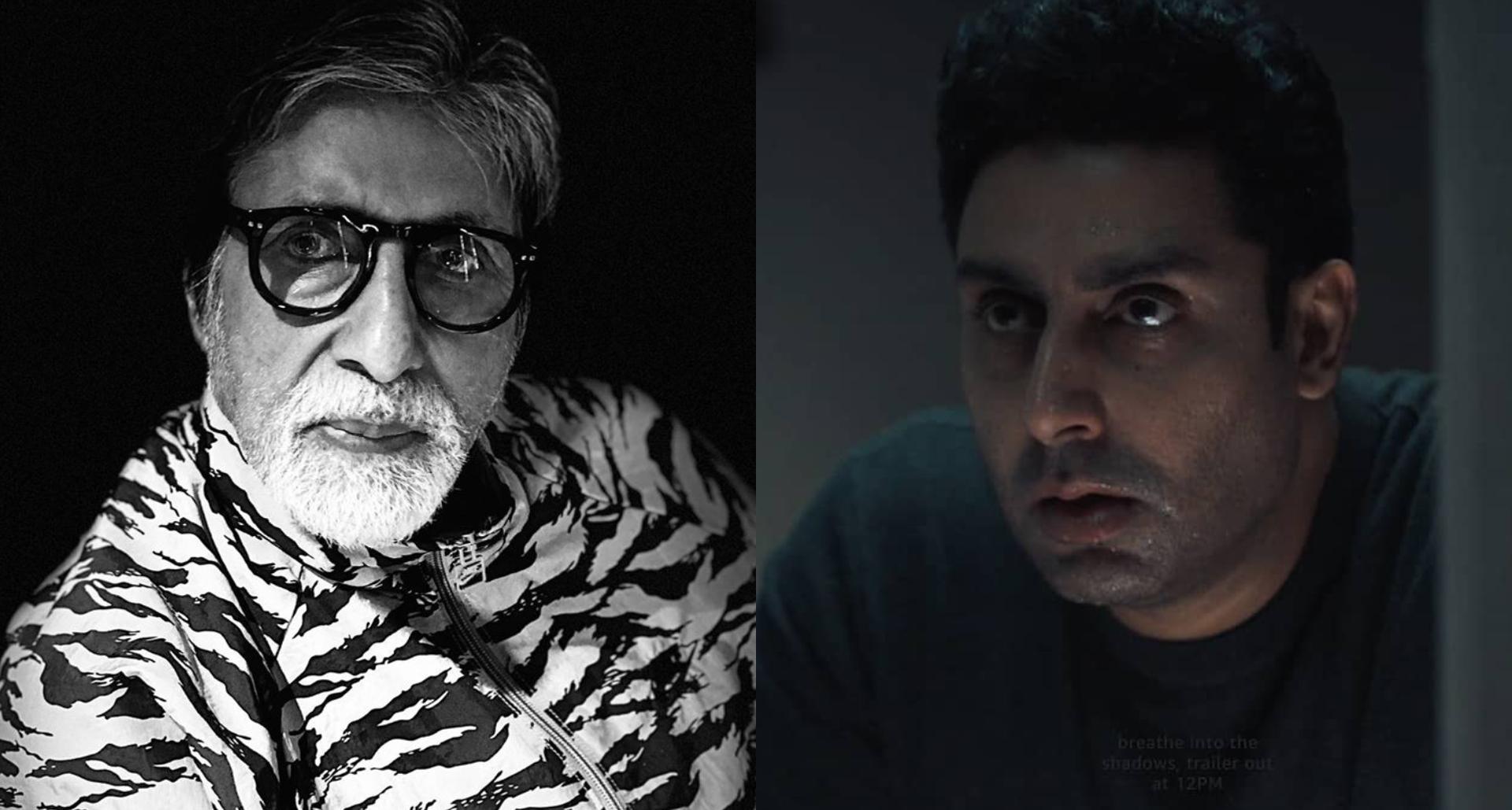 अमिताभ बच्चन के बाद बेटे अभिषेक बच्चन का भी कोरोना रिजल्ट आया पॉजिटिव