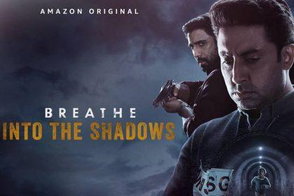 अभिषेक बच्चन अभिनीत सीरीज़ 'ब्रीद: इन टू द शैडोज़' को दर्शकों और प्रशंसकों से अब तक मिल रही है खूब वाहवाही!