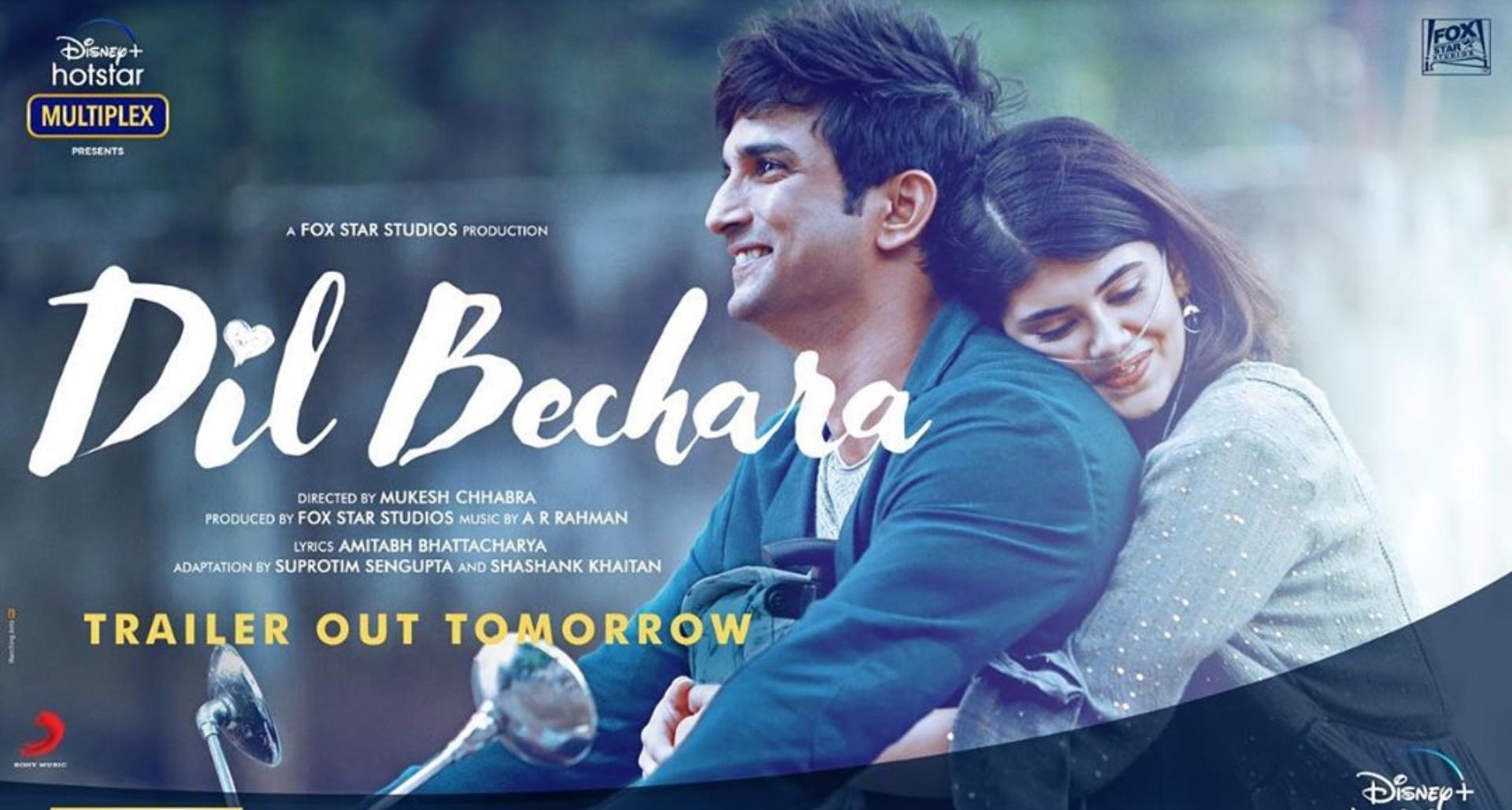 सुशांत सिंह राजपूत की आखिरी फिल्म दिल बेचारा की डिजिटल रिलीज के विरोध पर को-स्टार संजना संघी ने की भावुक अपील