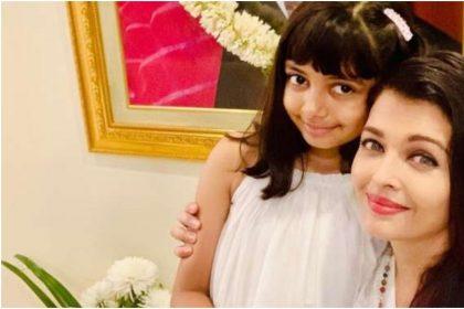 ऐश्वर्या राय और आराध्या को अस्पताल से मिली छुट्टी, कोरोना रिपोर्ट आई निगेटिव