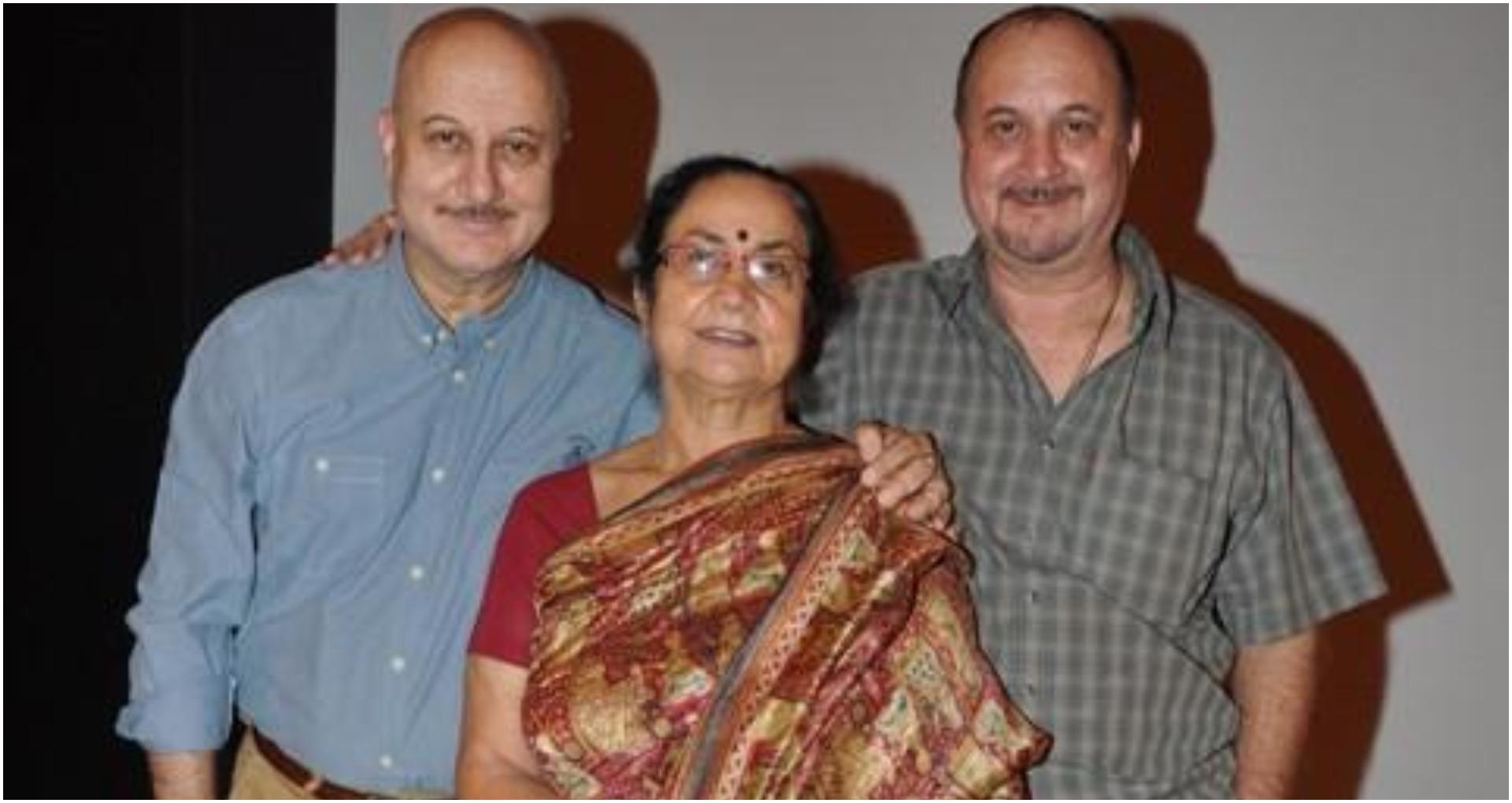 अनुपम खेर की माँ, भाई-भाभी और भतीजी कोरोना पॉजिटिव, अस्पताल में भर्ती
