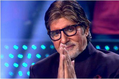 अमिताभ बच्चन ने पढ़ाया जीवन का पाठ, पोस्ट शेयर कर बताया किस तरह के लोगों से रहे दूर