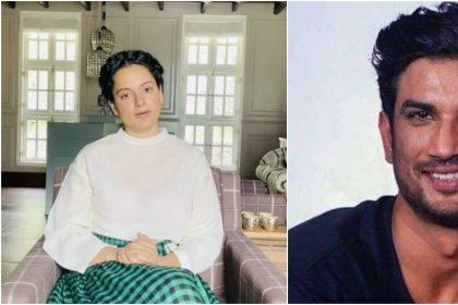 Sushant Case: पद्मश्री लौटा दूंगी अगर सुशांत की मौत पर अपने दावे साबित नहीं कर पाई: कंगना रनौत