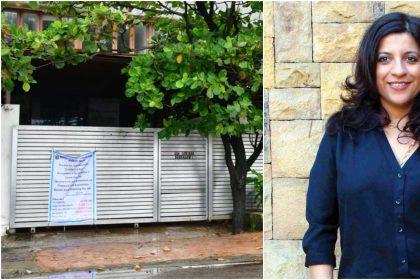 Coronavirus: रेखा और अनुपम खेर के बाद जोया अख्तर का घर भी किया गया सील, सामने आईं फोटो